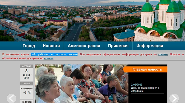 капитал страховая компания официальный сайт нижний новгород